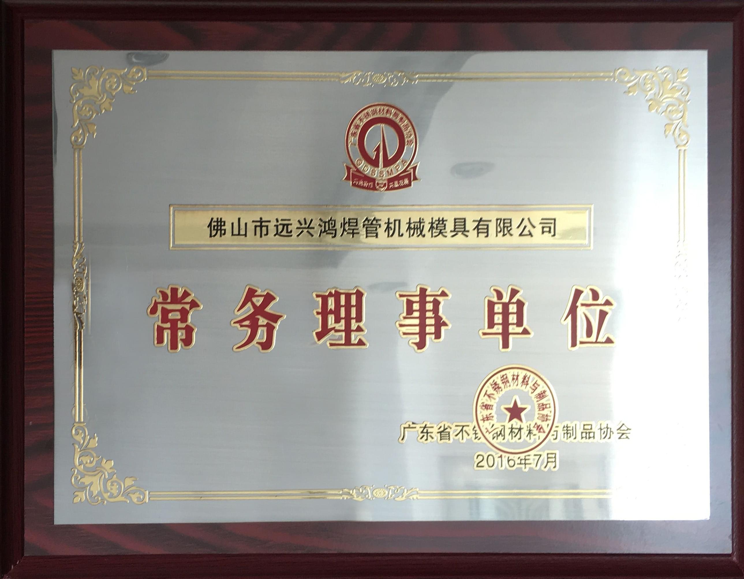 上海奉業(ye)機械設備有限公(gong)司